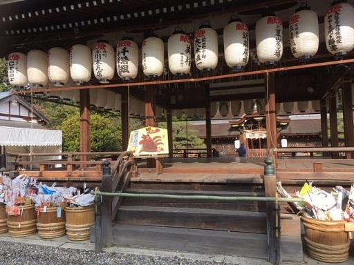 umenomiya.jpg